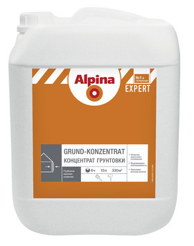 Alpina EXPERT Грунт-Концентрат 10л, 2,5л и 1л