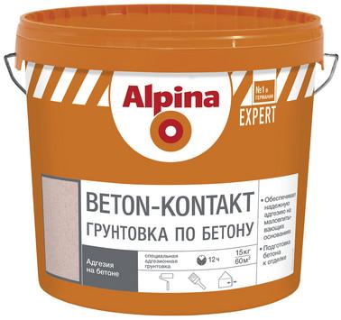 Alpina EXPERT Бетон-Контакт 16кг и 4,5кг