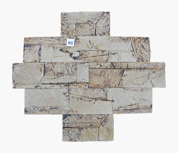 Облицовочный камень Доломит